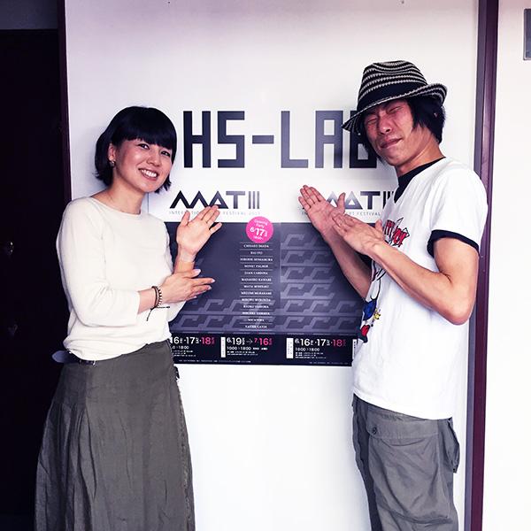 HS_radio